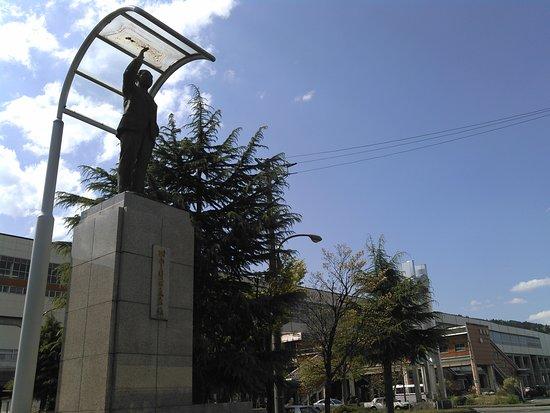 Tanaka Kakuei Statue