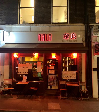Bilde fra Nala Restaurant