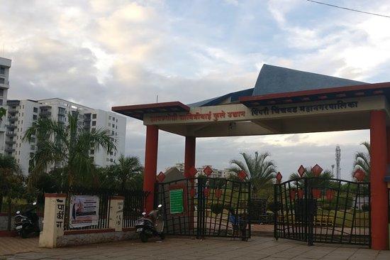 Dnyanjyoti Savitribai Phule Udyan