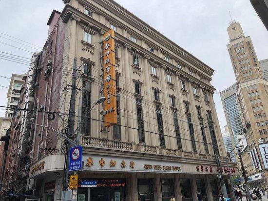 Chun Shen Jiang Hotel: ホテル外観