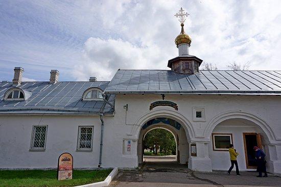 Snetogoskij Monastery