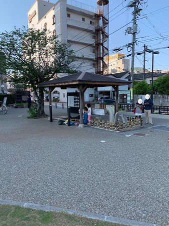 Ashiyu Yuda Onsen