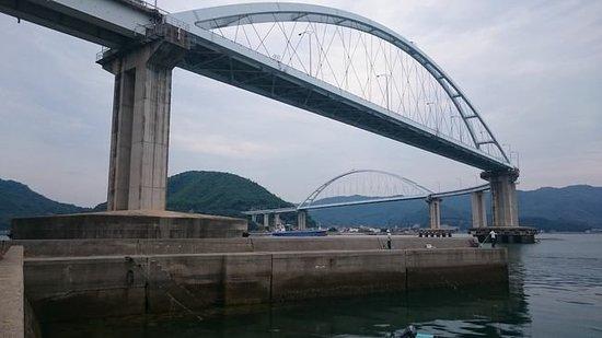 Utsumi Ohashi Bridge