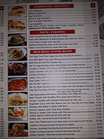 Dhekelia, قبرص: Vibes Restaurant And Bar