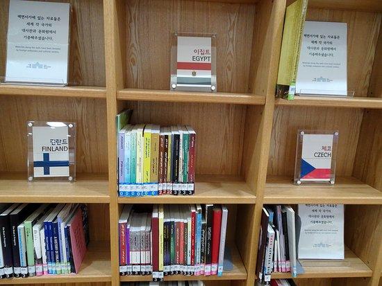Seoul Metropolitan Library: Book display in library.