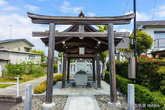 Kakegawa Ichinotorii