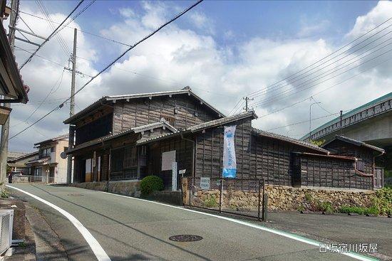 Kawazakaya