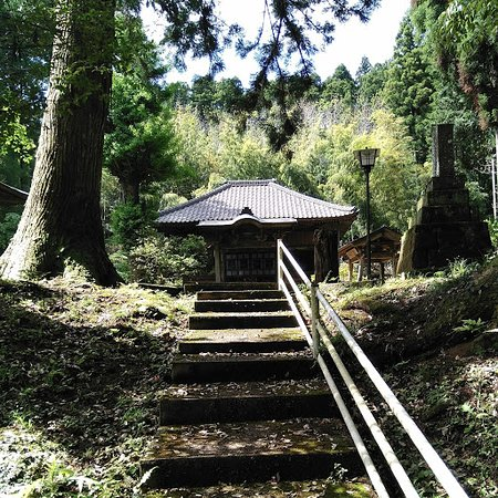 Katsuura, Japonia: 320段の石段の先の本堂