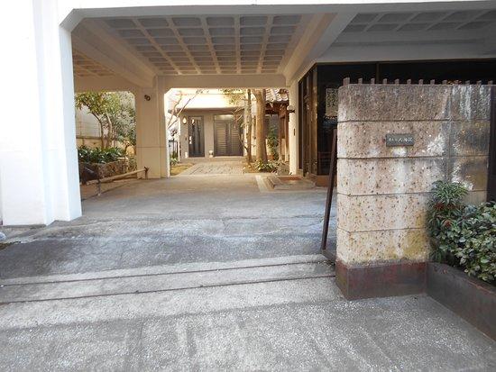 Tenyoin Temple