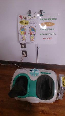 Royal Mayflower Sendai: Foot massage for 100 ye