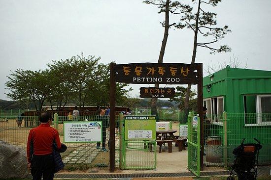 양서 파충류 생태공원 전경