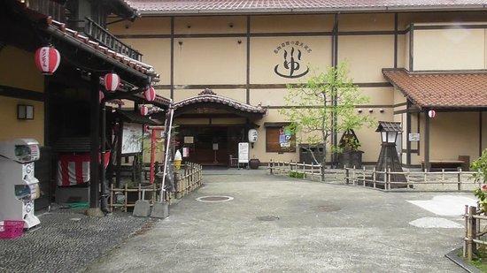 Iwatoya