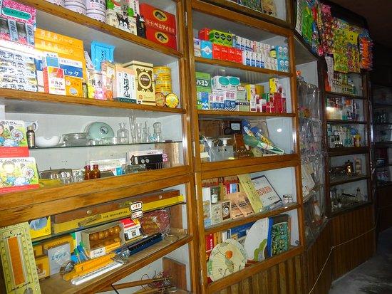 Former Murata Pharmacy