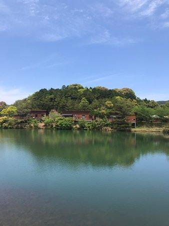 Isanoura Park