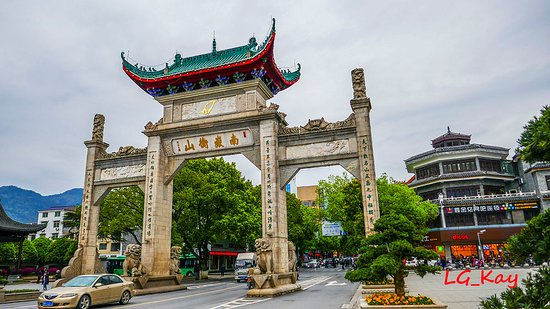 Hengyang, China: Imposing arch