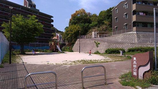 Higashi Koda Park