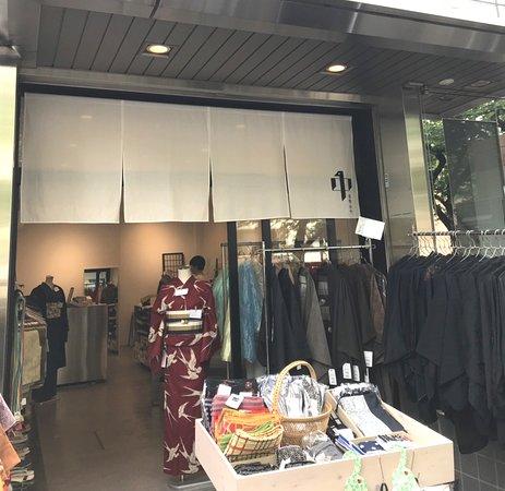 Kimono Nakaya