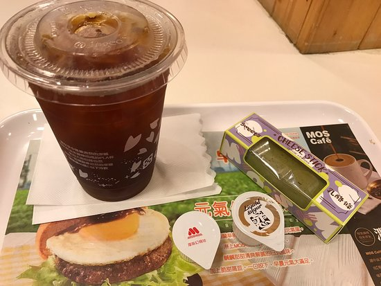 Mos Burger Sogo Tian Mu Photo