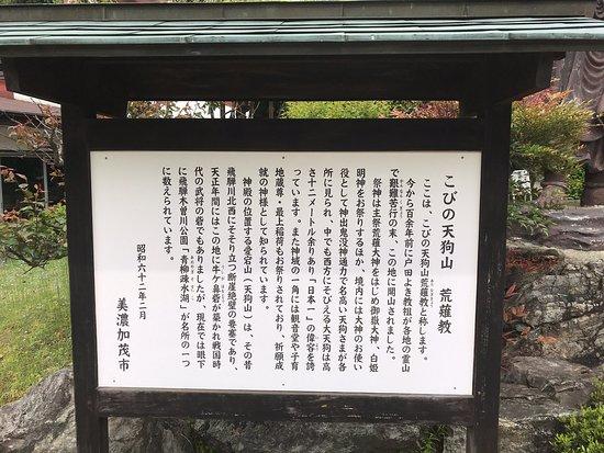 Kobi no Tengusan
