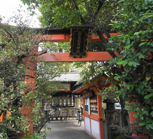 Otatsuinari Shrine