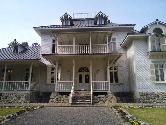 Former Aoki Family Nasu Residence