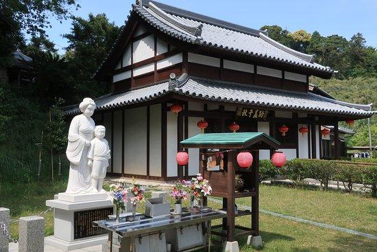 Teiseikou Memorial Museum