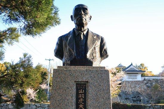 Statue of Torao Yamawa