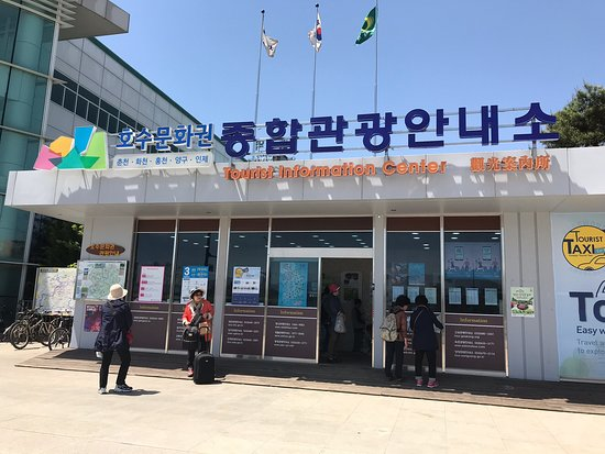 Chuncheon Station Tourist Information Center