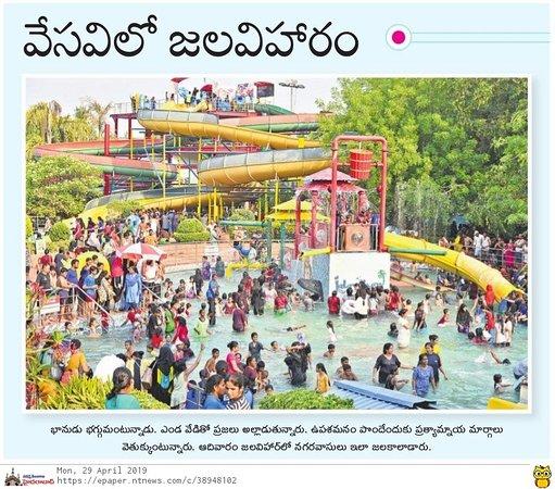 Jalavihar Water Park   Hyderabad   UPDATED August 2019 Top