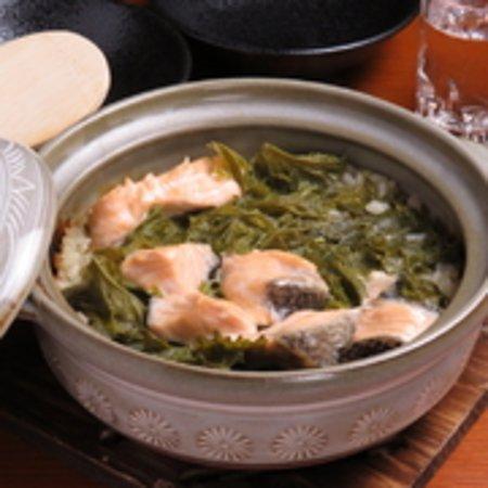 丹波産コシヒカリ使用  季節野菜の窯飯