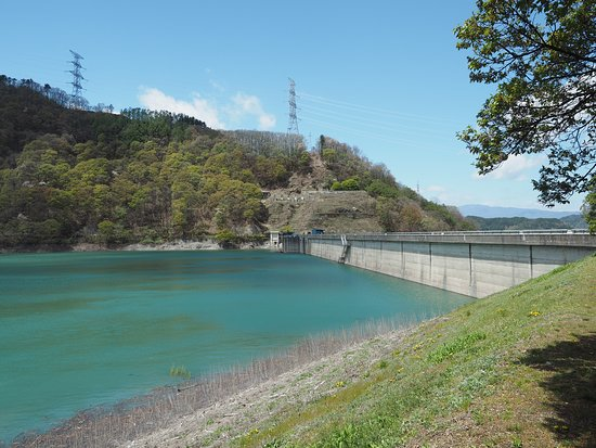 Miwa Dam