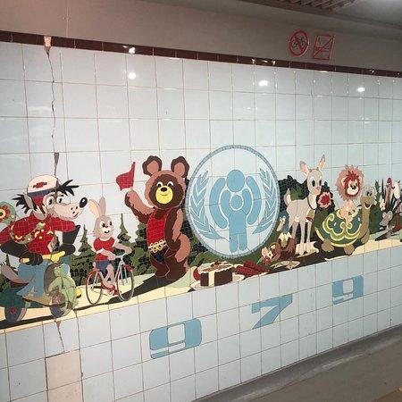 Мозаика в подземных переходах города.