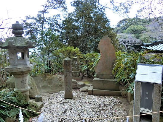 Fukuishi