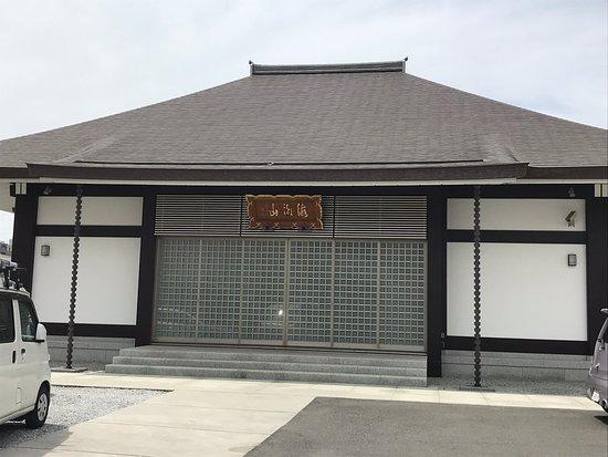 Bonnon-ji Temple