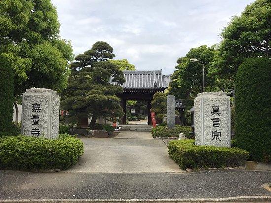Muryo-ji Temple