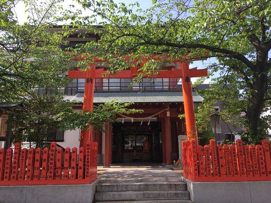 Araguma Inari Shrine
