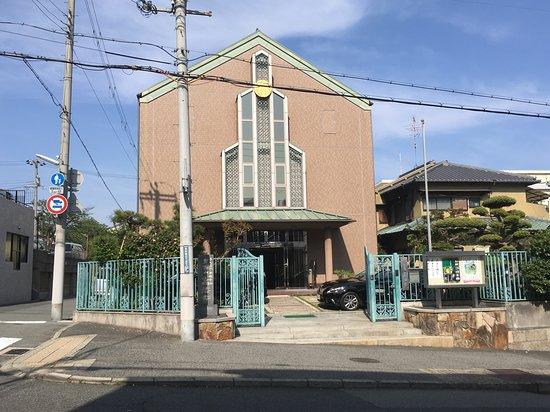 Koho-ji Temple