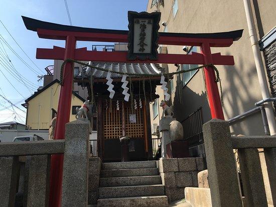 Tokuriki Inari Daimyojin Shrine