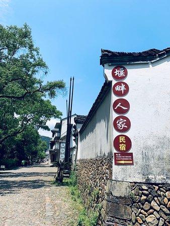 Lishui, จีน: 古堰畫鄉景區