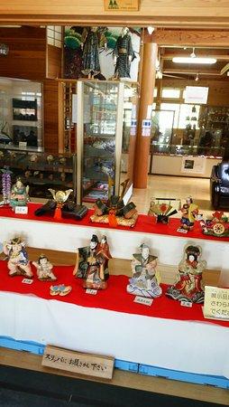 Inabu Local Museum