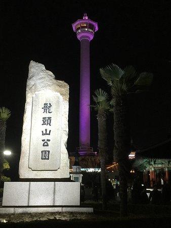 Busan, Južná Kórea: ライトアップの色は変化します