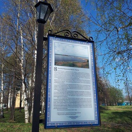 Chermoz, روسيا: Чудесные таблички, рассказывающие об исторических местах. Эта например про Чермозский пруд.