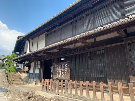Shimizuya Shiryokan