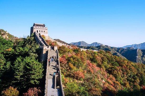 Día de Beijing Badaling Gran Muralla...