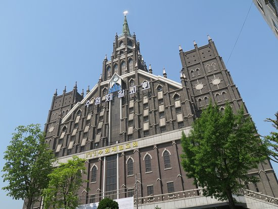 Suwon Jeil Church