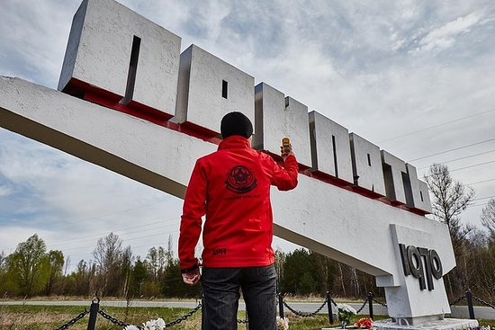 Excursion d'une journée à Tchernobyl...