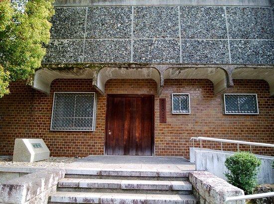 Ibara, ญี่ปุ่น: 「元田中館」。左側に石碑がある