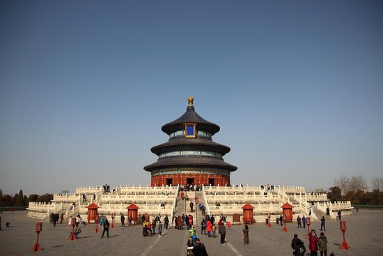 2-Day Combo Package: Beijing City...