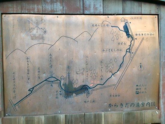 Karakida Trail