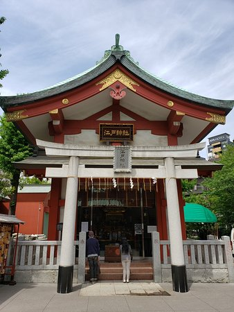 Edo Shrine